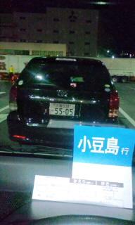 19DS小豆島調査隊